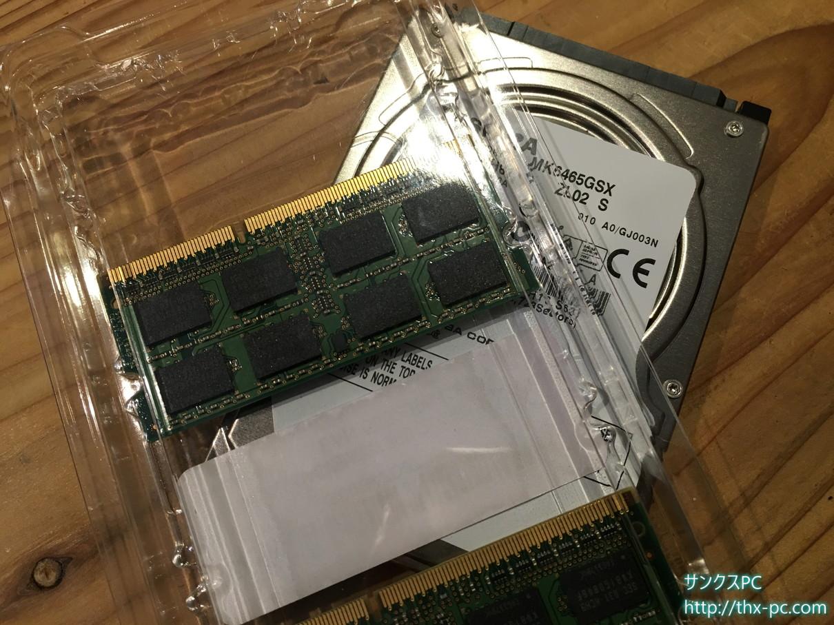 メモリ・HDD